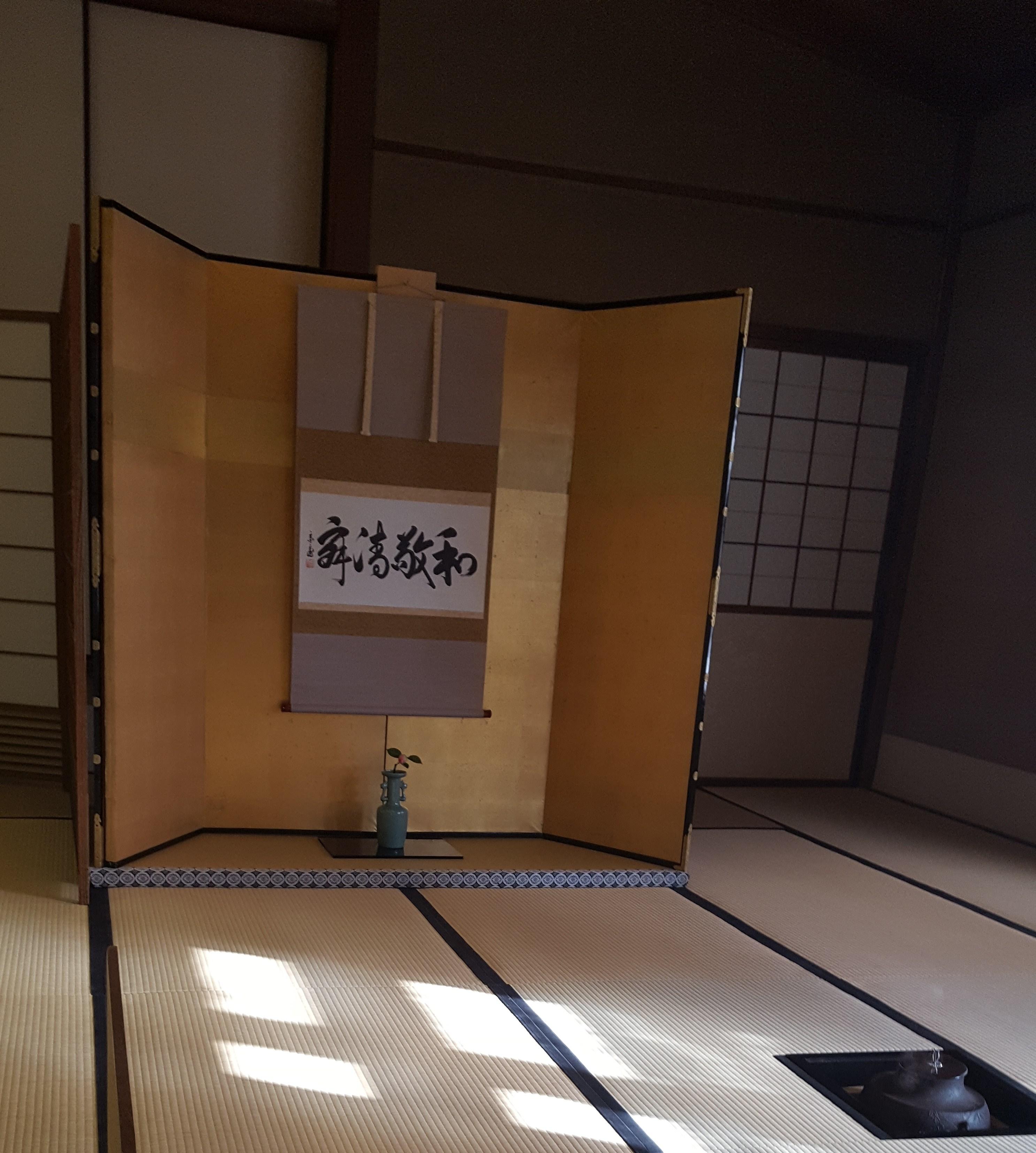 20161207_140831.jpg