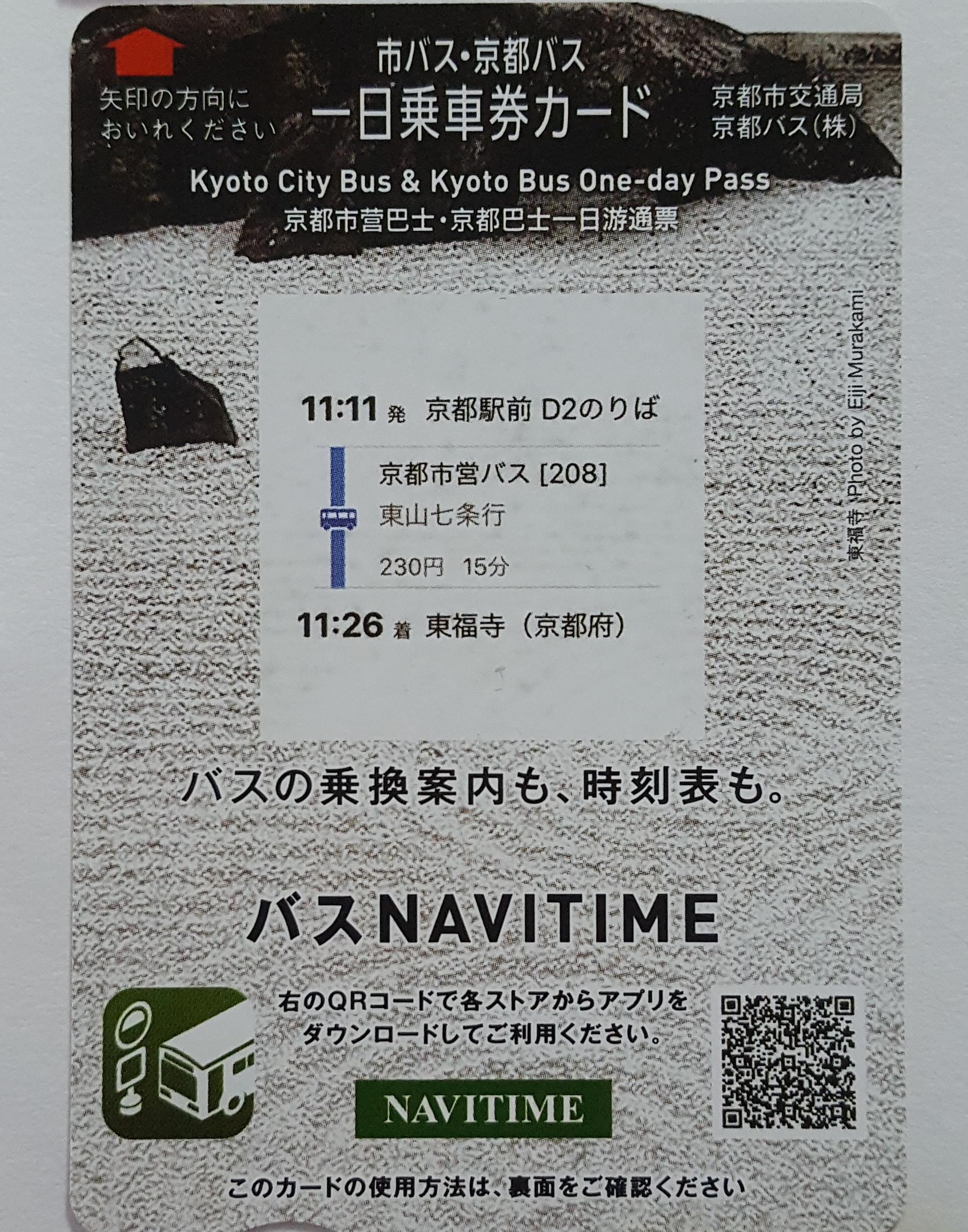20170302_1852511.jpg